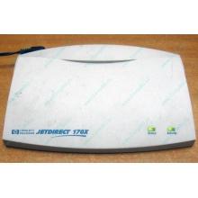 Сервер печати HP JETDIRECT 170X J3258B (внешний) - Калининград