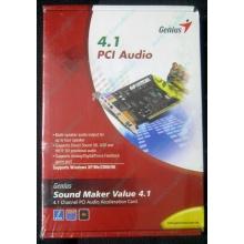 Звуковая карта Genius Sound Maker Value 4.1 в Калининграде, звуковая плата Genius Sound Maker Value 4.1 (Калининград)