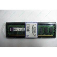 Модуль оперативной памяти 2048Mb DDR2 Kingston KVR667D2N5/2G pc-5300 (Калининград)