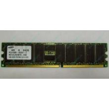 Серверная память 1Gb DDR1 в Калининграде, 1024Mb DDR ECC Samsung pc2100 CL 2.5 (Калининград)