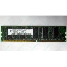 Серверная память 128Mb DDR ECC Kingmax pc2100 266MHz в Калининграде, память для сервера 128 Mb DDR1 ECC pc-2100 266 MHz (Калининград)