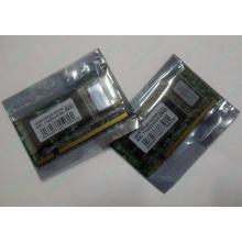 Модуль памяти для ноутбуков 256MB DDR Transcend SODIMM DDR266 (PC2100) в Калининграде, CL2.5 в Калининграде, 200-pin (Калининград)