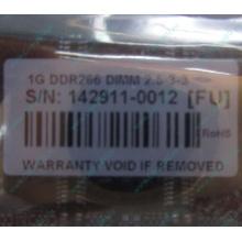 1G DDR266 Transcend 2.5-3-3 (Калининград)