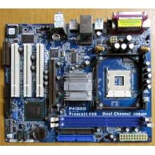 Материнская плата ASRock P4i65G socket 478 (без задней планки-заглушки)  (Калининград)