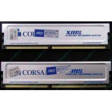 Память 2 шт по 512Mb DDR Corsair XMS3200 CMX512-3200C2PT XMS3202 V5.2 400MHz CL 2.0 0615197-0 Platinum Series (Калининград)