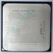 Процессор AMD Athlon II X2 250 (3.0GHz) ADX2500CK23GM socket AM3 (Калининград)