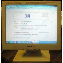 """POS-монитор 8.4"""" TFT OTEK OT84NA (Калининград)"""