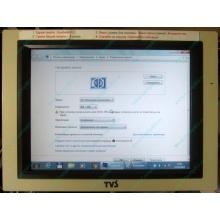 """POS-монитор 8.4"""" TFT TVS LP-09R01 (без подставки) - Калининград"""