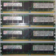 IBM OPT:30R5145 FRU:41Y2857 4Gb (4096Mb) DDR2 ECC Reg memory (Калининград)