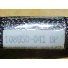 IDE-кабель HP 108950-041 для HP ML370 G3 G4 (Калининград)