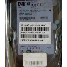 Жёсткий диск 146.8Gb HP 365695-008 404708-001 BD14689BB9 256716-B22 MAW3147NC 10000 rpm Ultra320 Wide SCSI купить в Калининграде, цена (Калининград).