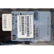 Жесткий диск 146.8Gb ATLAS 10K HP 356910-008 404708-001 BD146BA4B5 10000 rpm Wide Ultra320 SCSI купить в Калининграде, цена (Калининград)