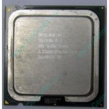 Процессор Intel Celeron D 326 (2.53GHz /256kb /533MHz) SL98U s.775 (Калининград)