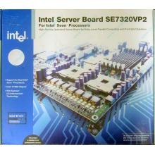 Материнская плата Intel Server Board SE7320VP2 socket 604 (Калининград)