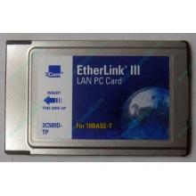 Сетевая карта 3COM Etherlink III 3C589D-TP (PCMCIA) без LAN кабеля (без хвоста) - Калининград